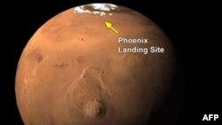Pamje e Marsit nga sonda amerikane në vitin 2008