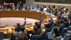ОН ги заострија санкциите врз Северна Кореја