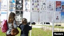 Предвыборные плакаты на улицах одного из городов Туниса