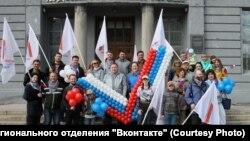 Новосибирский региональный исполком ОНФ