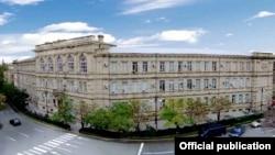 Bakı İqtisad Universiteti