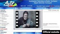 Azərbaycan Televiziyası (AzTV)