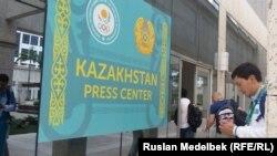 Казахстанский пресс-центр в Рио-де-Жанейро. 2 августа 2016 года.