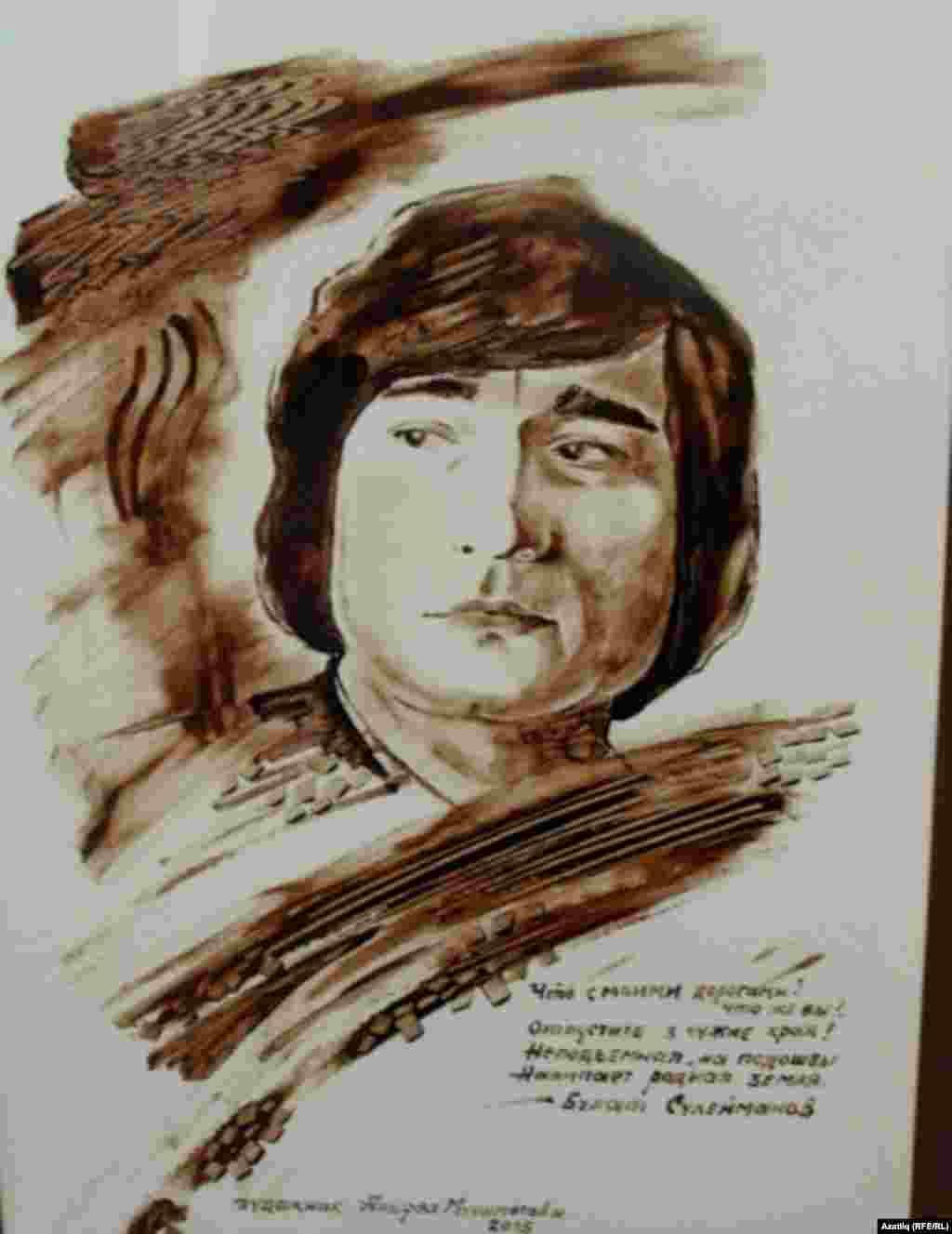 Булат Сөләйманов портреты