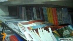 «Գրքերի թանկացումը կապված չէ հարկային բեռի ավելացման հետ»
