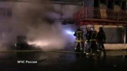 Восемь пожарных погибли в Москве при тушении горящего склада