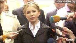 Тимошенко: на Донбасі треба запровадити воєнний стан