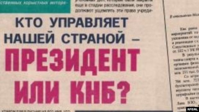 Kazakhstan – Headline in Alma-Ata Info newspaper referring to the Ramazan Esergepov case.  21Nov2008