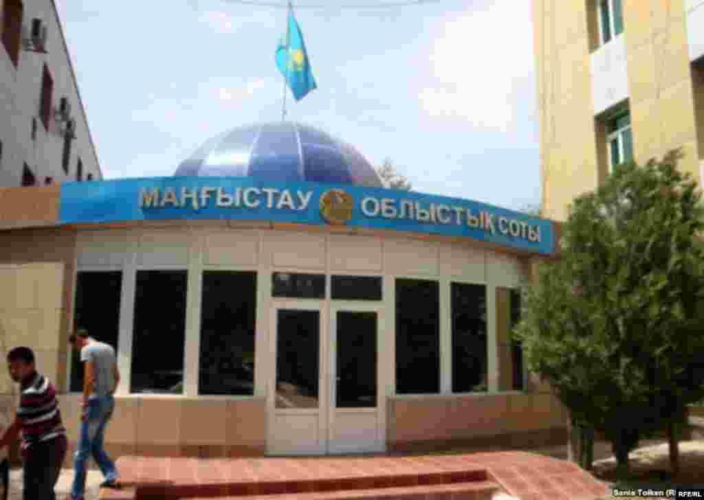Казахстан. 30 июля–3 августа 2012 года #4