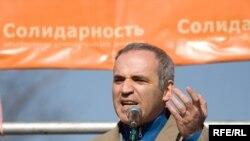 """Cоучредитель движения """"Солидарность"""" Гарри Каспаров"""