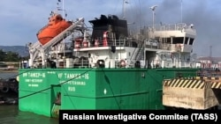 Взрыв произошел на танкере в морском торговом порту Махачкалы, 11 июня, 2019.