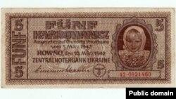 Грошова банкнота «5 карбованців» періоду нацистської окупації. Надрукована у Рівному в 1942 році (аверс)