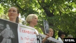 Demonstrators protest against Kazakhstan's Internet law in Almaty in June 2009.