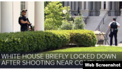 Secret Service officers are shown near the White House on May 20, 2016, in this screen grab from TV, after a nearby shooting that wounded a man.