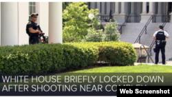 Перестрелка у Белого дома
