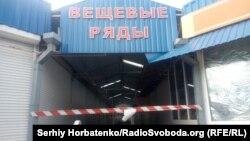 Торговые ряды на рынке Славянска закрыты из-за карантина