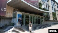 საქართველოს საზოგადოებრივი მაუწყებლის შენობა