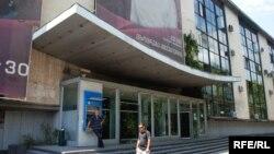 საქართველოს საზოგადოებრივი მაუწყებელი