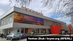 Кінотеатр «Москва» в Севастополі, архівне фото