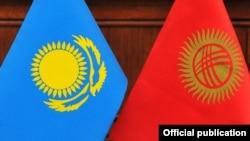 Кыргыз-казак желеги.