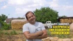 Несгибаемый Владимир Балух (видео)