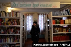 Valentina Minina runs the library in the village of Gorka-Rudakovskaya.