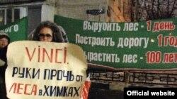 Митинги в Химках стали постоянным явлением