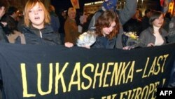 Оппозициянең урам җыены, Минск, 28 Сентяберь 2008.