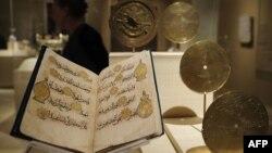 Metropolitan muzeyində İslam sərgi zalı