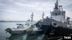 Украинские корабли, захваченные Россией в ноябре 2018 года