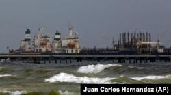 Иранский танкер Fortune на якоре в венесуэльском порту Пуэрто-Кабельо. 24 мая 2020 года