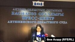 Пресс-секретарь Актюбинского областного суда Илиада Досова. Актобе, 14 октября 2016 года.