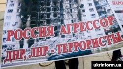 Плакат учасників мітингу в Запоріжжі (архівне фото)
