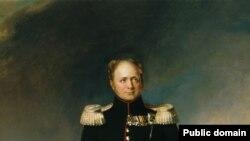 Российский император Александр I
