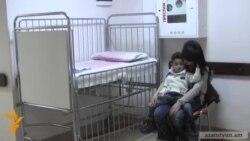 Երևանյան հիվանդանոցներից շատերը գերծանրաբեռնված են