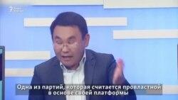 Ногойбаева: Партии, продвигающие евразийство, приводят только российскую интерпретацию