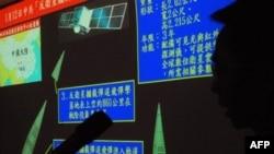 Брифинг представителя ВВС Тайваня 23 января 2007 года. На заднем плане изображен спутник, который был поражен китайской ракетой