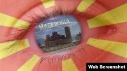 """Како се избирани песните и авторите за проектот """"Најдоброто од Македонија""""?"""