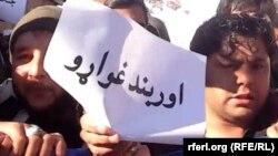 آرشیف، راهپیمایی مردم در غزنی برای آتشبس. عکس به مقصد تزئین خبر استفاده شدهاست.