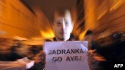 Антивладини протести во Хрватска