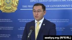 Қазақстан сыртқы істер министрлігінің ресми өкілі Айбек Смадияров. Нұр-Сұлтан, 11 ақпан 2020 жыл.