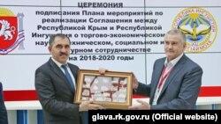 Аксенов після підписання угоди про співпрацю з очільником Інгушетії Юнус-Беком Євкуровим, 15 лютого 2018 року, Сочі
