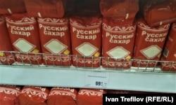 Цены на сахар в Москве