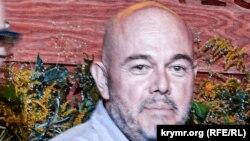 Віталій Іванов