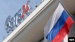 Ресейдің ВТБ банкінің бас кеңсесі. Мәскеу, 29 шілде 2014 жыл.
