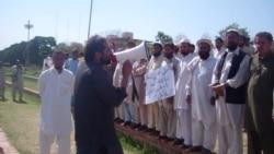 د قبایلي سیمو استادانو احتجاج