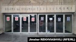 Վրաստան - Գործադուլը Թբիլիսիի մետրոպոլիտենում, 4-ը հունիսի, 2018թ․