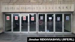 Тбилисское метро не работает второй день