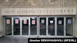 Тбилисское метро будет закрыто и сегодня
