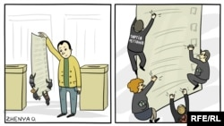 Политическая карикатура